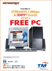 streamyx hp promotion